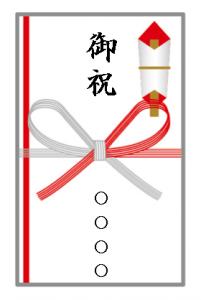 祝儀袋の書き方