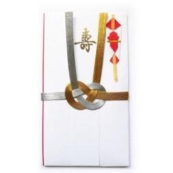 結婚式ご祝儀書き方