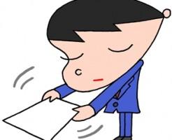 退職届の書き方