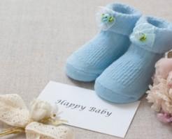 出産祝いメッセージ