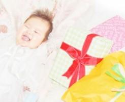 出産祝いプレゼント
