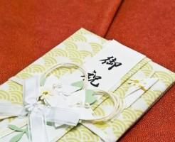 祝儀袋の包み方