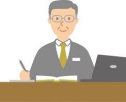 定年退職後の保険