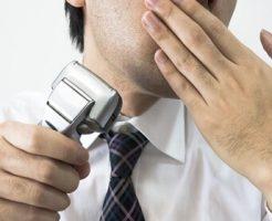 髭を薄くする方法