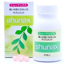 シューナック(shunax)